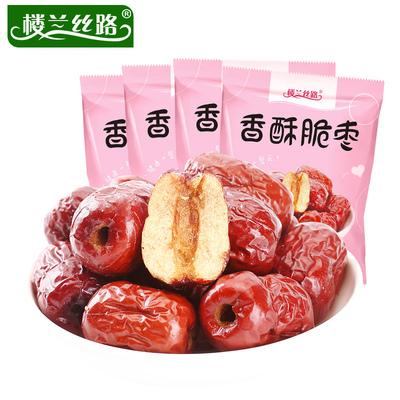 楼兰丝路 香酥脆枣20g*20袋