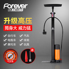 Pump high pressure household electric bicycle battery general pneumatic pipe with a bicycle motor cars Brief basketball