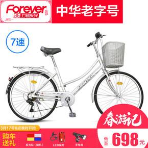 Велосипеды китайских марок,  Официальный флагманский магазин шанхай постоянный велосипед для взрослых дамы переключение передач через посещаемость 24/26 дюйм обычные ретро легкий, цена 7948 руб
