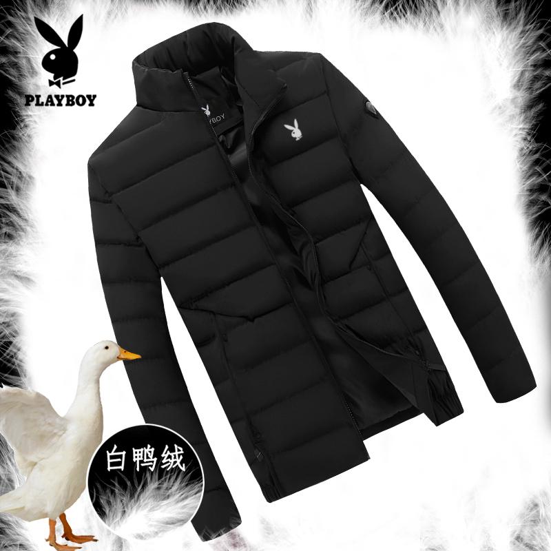 花花公子羽绒服男冬季2018韩版修身轻薄款潮加厚外套大码立领青年