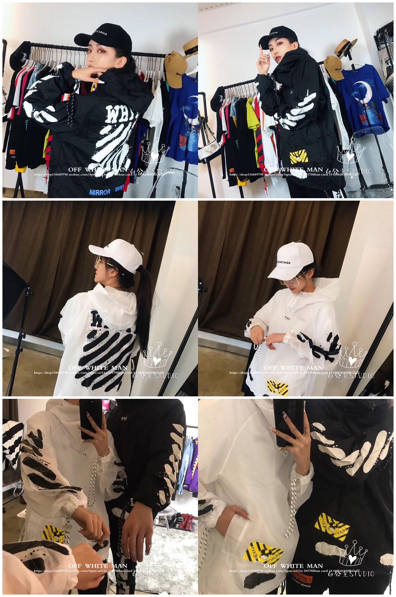 OFF OWF TRẮNG Triều thương hiệu mùa xuân kem chống nắng quần áo thư splash mực OW kem chống nắng áo khoác nam giới và phụ nữ áo gió