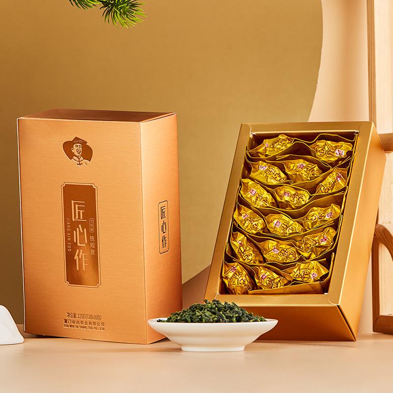 2021新茶铁观音正宗特级兰花浓香型铁观音安溪乌龙茶叶礼盒装125g