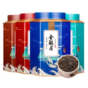 【香友】金骏眉红茶125g*铁罐