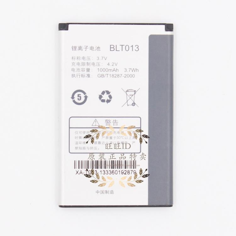 适用于 OPPO A209 A529 E21W U525 U529手机电池 BLT013电池 电板