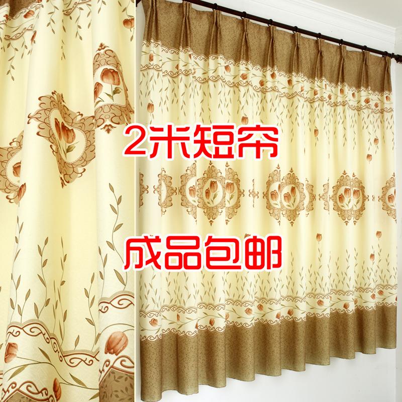 卧室窗帘阳台遮光飘窗短帘半帘半清仓成品田园窗帘2米高花型多