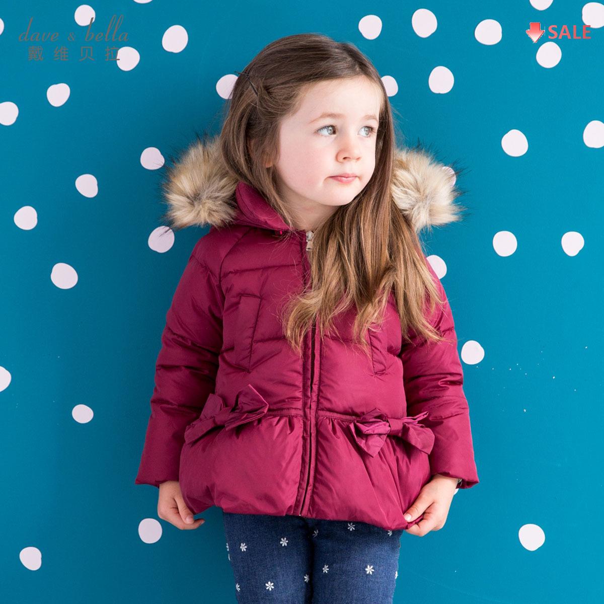 davebella戴维贝拉女童冬装羽绒服 女宝宝加厚保暖羽绒服DB975