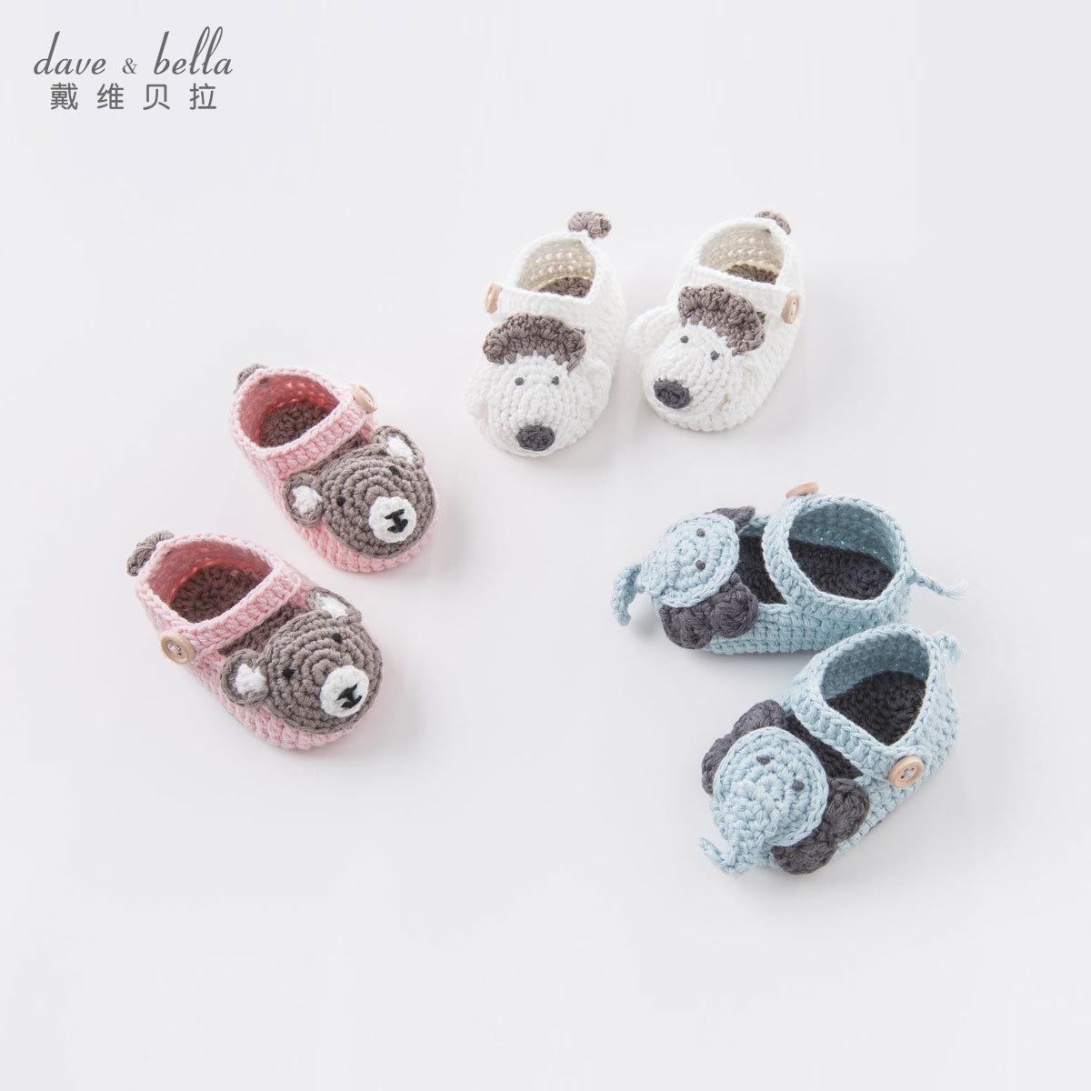 Davebella носить размер белла 2018 новая весна модель ткать ребенок шаг назад обувной детские руки крюк обувной DB7322