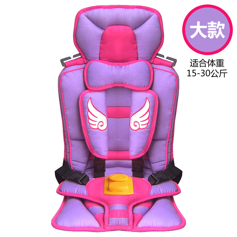 Pink Angel Big 14-30KG
