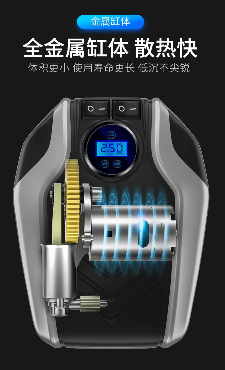 戴升車載充氣泵詳情_06.jpg