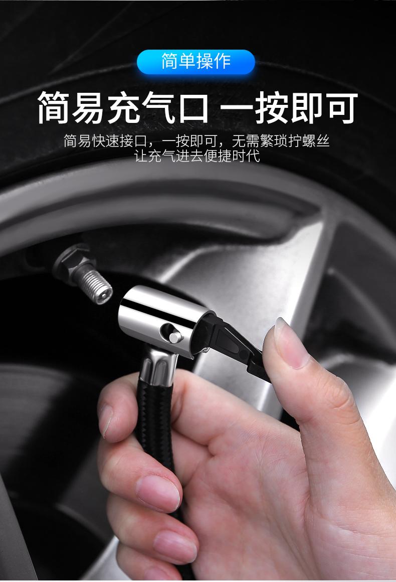 戴升車載充氣泵詳情_12.jpg