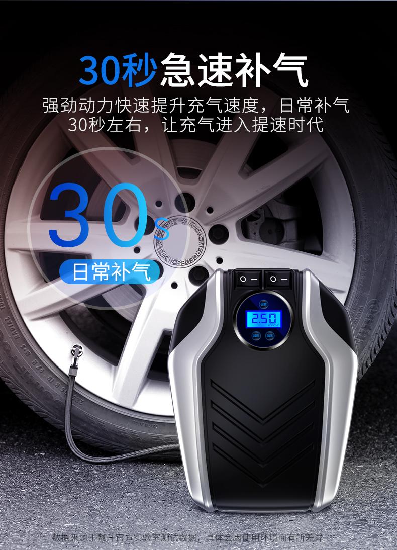 戴升車載充氣泵詳情_04.jpg