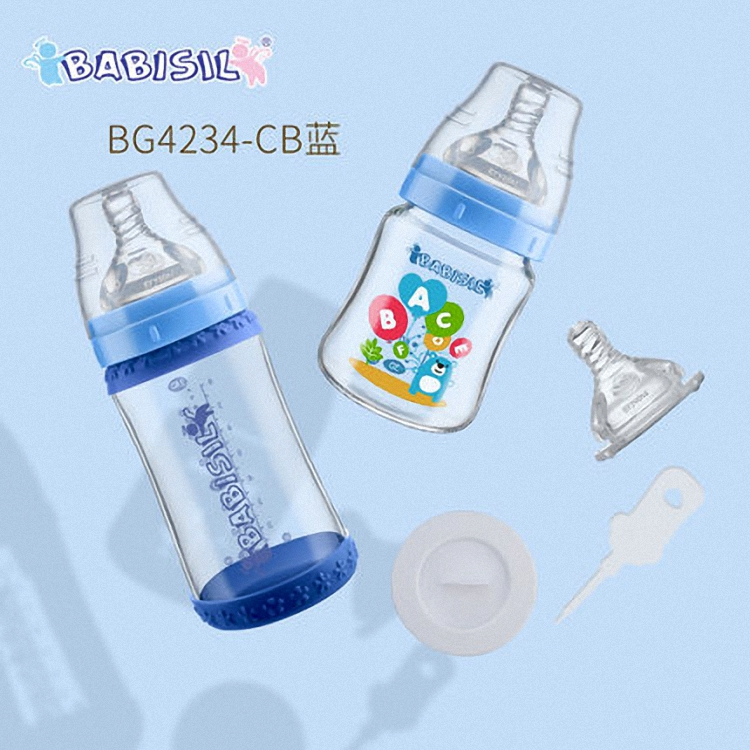 babisil贝儿欣婴儿玻璃奶瓶套装0-6-18个月新生儿宝宝宽口径奶瓶