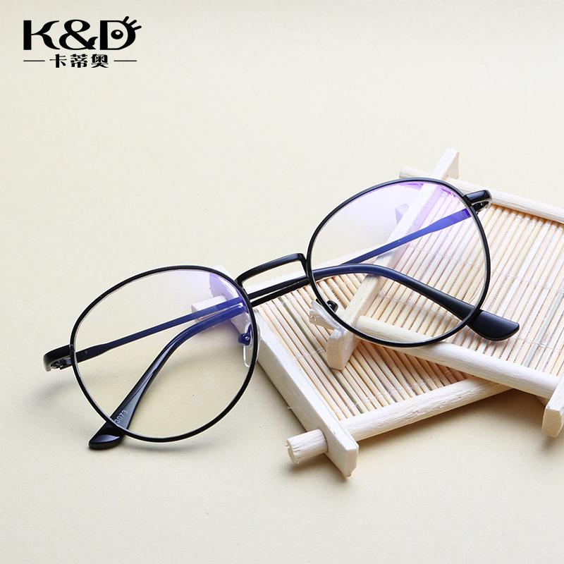 眼镜架男潮复古圆形平光镜金属镜框女文艺近视抖音眼镜防蓝光