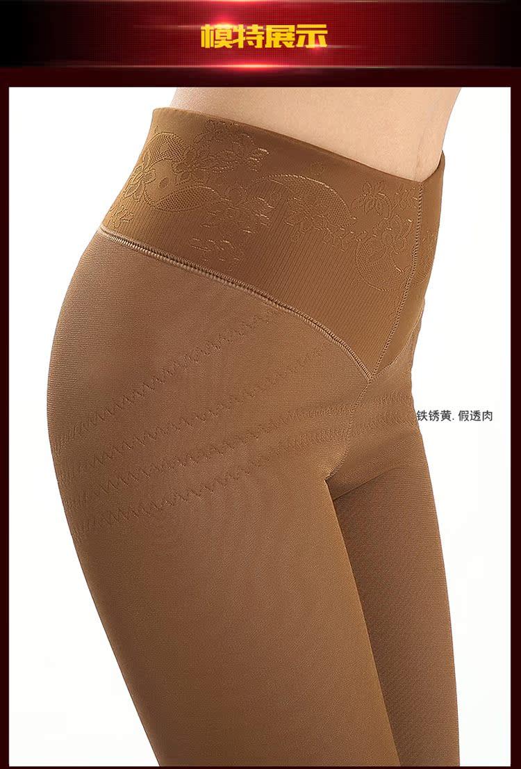 Pantalon collant Moyen-âge BEJIROG B98653321 en polyester, polyester,  - Ref 752678 Image 13