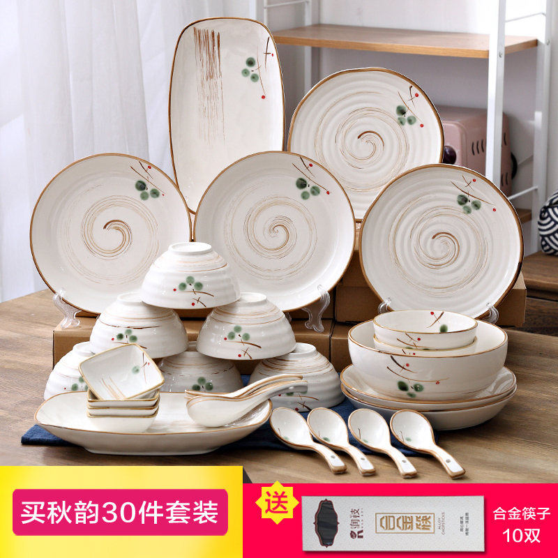 Autumn 30 the head of Japanese-style ceramic bowl dish tableware set 4 person creative & USD 153.07] Autumn 30 the head of Japanese-style ceramic bowl dish ...