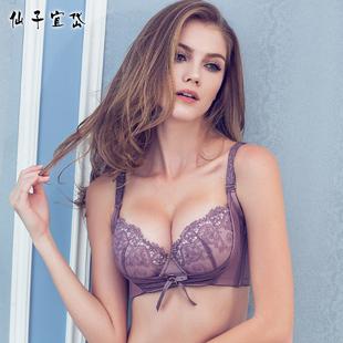 【仙子宜岱】加厚款文胸模杯胸罩女
