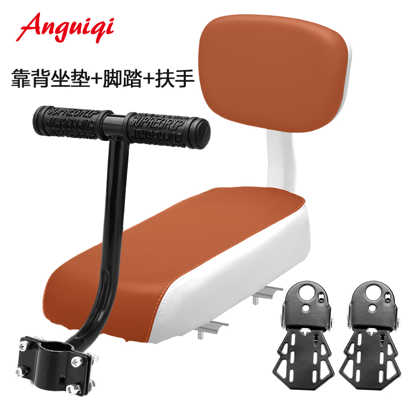 Mountain Bike Rear Seat Cushion Bicycle Rack Manned Child Seat Seat Plate Seat Cushion Electric Vehicle Back Seat Cushion Accessories