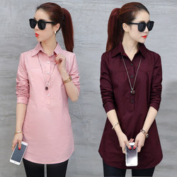 Spring women's clothing 2021 new Korean version of slim slimming mid-length professional shirt large size all-match western-style blouse