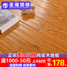 Imported American red oak pure solid wood floor oak wood bedroom hand scratch pattern antique home factory direct sales