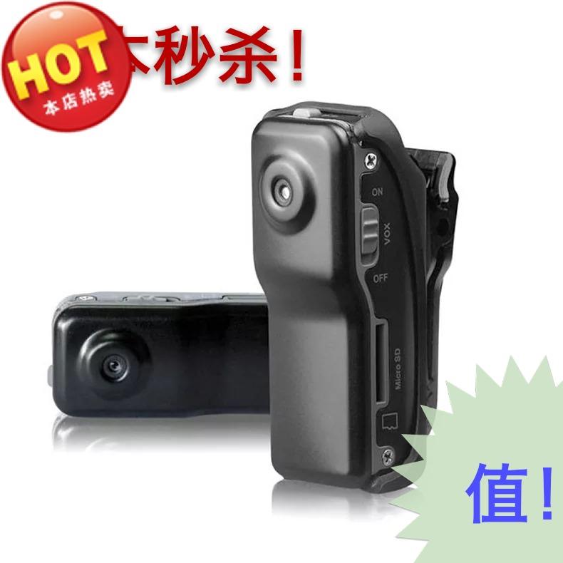 【天天特价】超小微型摄像机航拍执法记录仪DV摄像头迷你袖珍运动