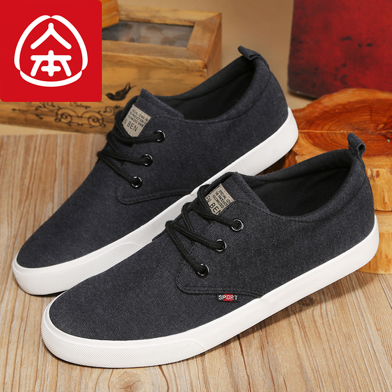 62fcd088828 Men's canvas shoes men 2019 spring new British fashion Korean Low shoes  casual shoes black men's shoes shoes