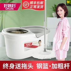 Good wife free hand wash rotary mop rod universal household rotary force automatic ally water-throwing mop bucket good god drag