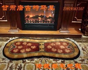 Qidan Xiliao Majiu Jinmanzhou Cưỡi ngựa yên ngựa cổ - Nguồn cung cấp ngựa & ngựa