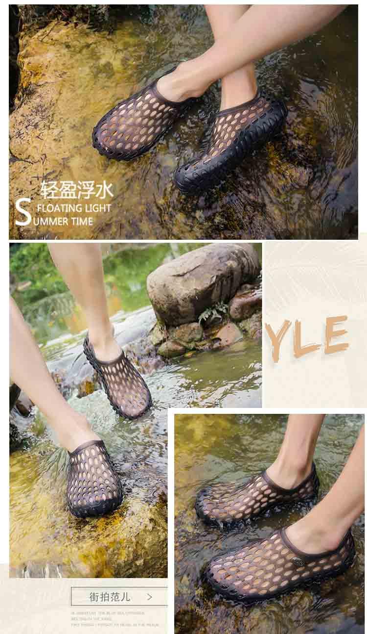 Mùa hè nam lỗ giày dép đi biển dép dép nam phiên bản Hàn Quốc của dép yến sào baotou đôi dép và dép giày sandal nam