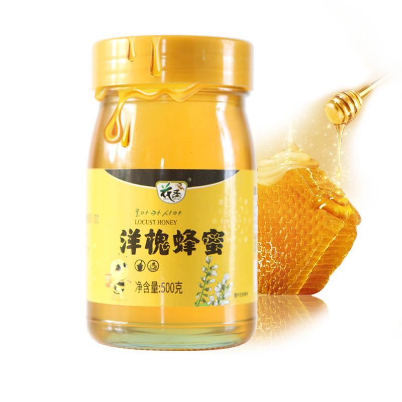 500g 花圣 纯正天然洋槐蜂蜜