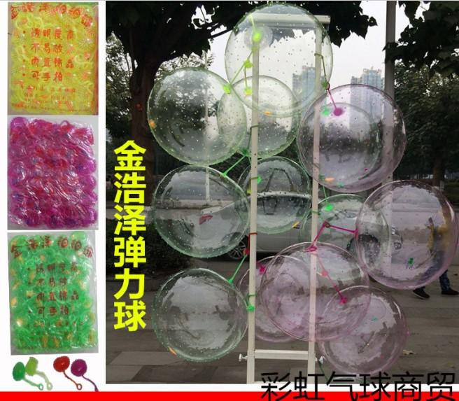 金浩泽充气波波球弹力球气球拍拍球水球玩具冲空气玩具弹力球