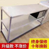 Нержавеющая сталь кухонная пол стойка многослойная 3-слойная микроволновая печь тарелка для посуды 4 полка для хранения