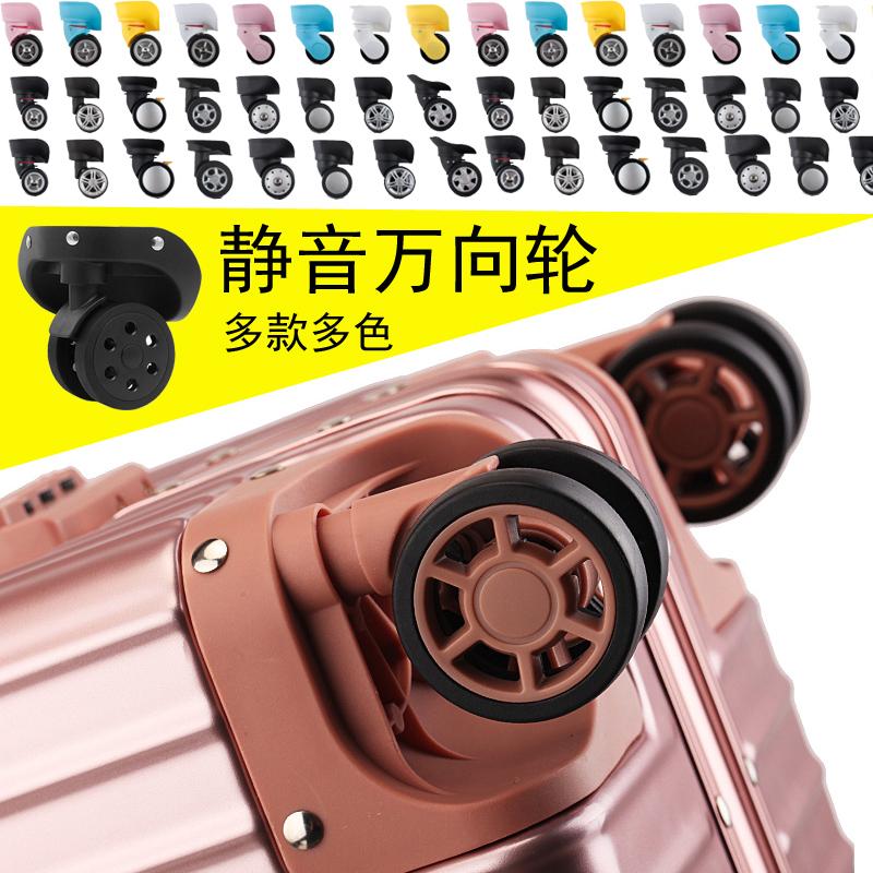 Phụ kiện xe đẩy hộp bánh xe phổ thông 20 inch 28 da hành lý lăn bánh xe thay thế mật khẩu phụ kiện bánh xe hành lý - Phụ kiện hành lý