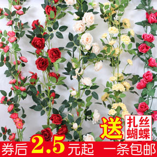 Rose artificial flowers simulation rattan vine Vine under water air-conditioning ducts decorative interior ceiling blocking vine