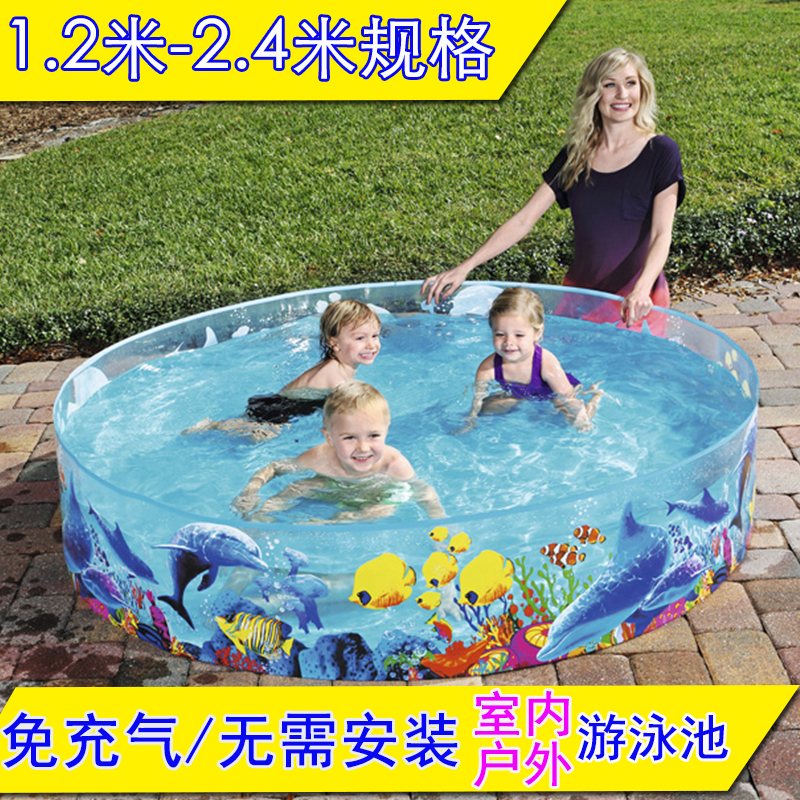 Children's families with inflatable swimming pool folding indoor play pool children outdoor play pool size thickened
