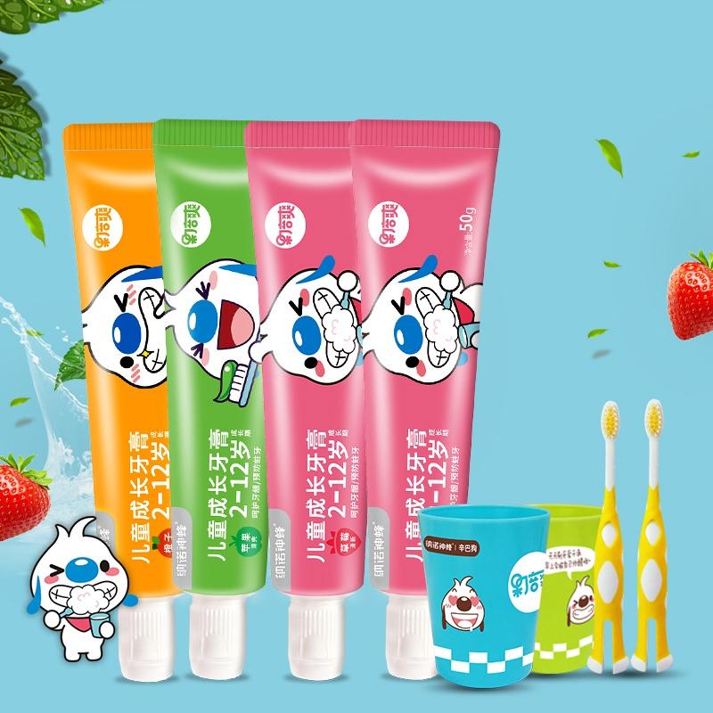 果倍爽儿童牙膏可吞咽2-6-12岁换牙期防蛀水果味正品牙刷牙膏套装