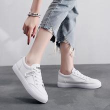 2019秋季超纤小白鞋女韩版百搭学生平底鞋子女新款基础白鞋板鞋潮