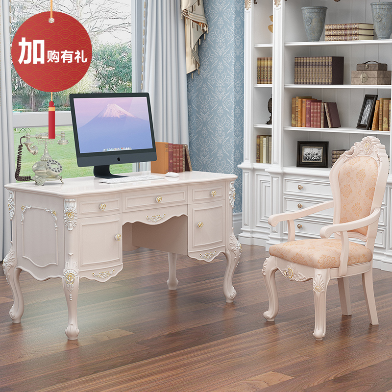 European desk solid wood small apartment computer desk table beauty ...