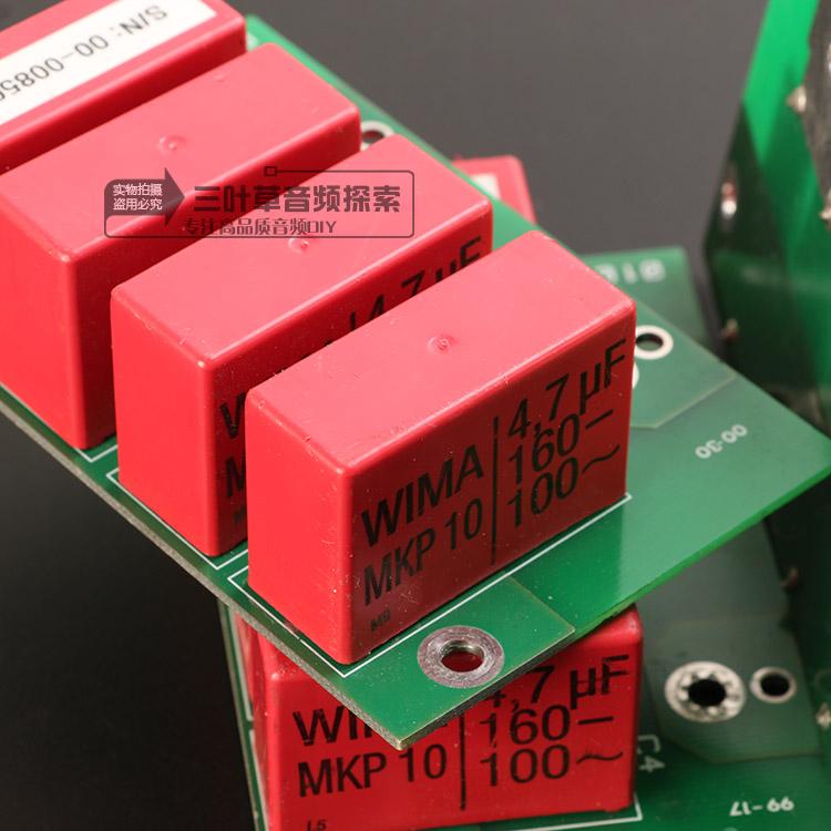 德国威马电容WIMAMKP104.7UF160V聚炳烯发烧原装v电容音频