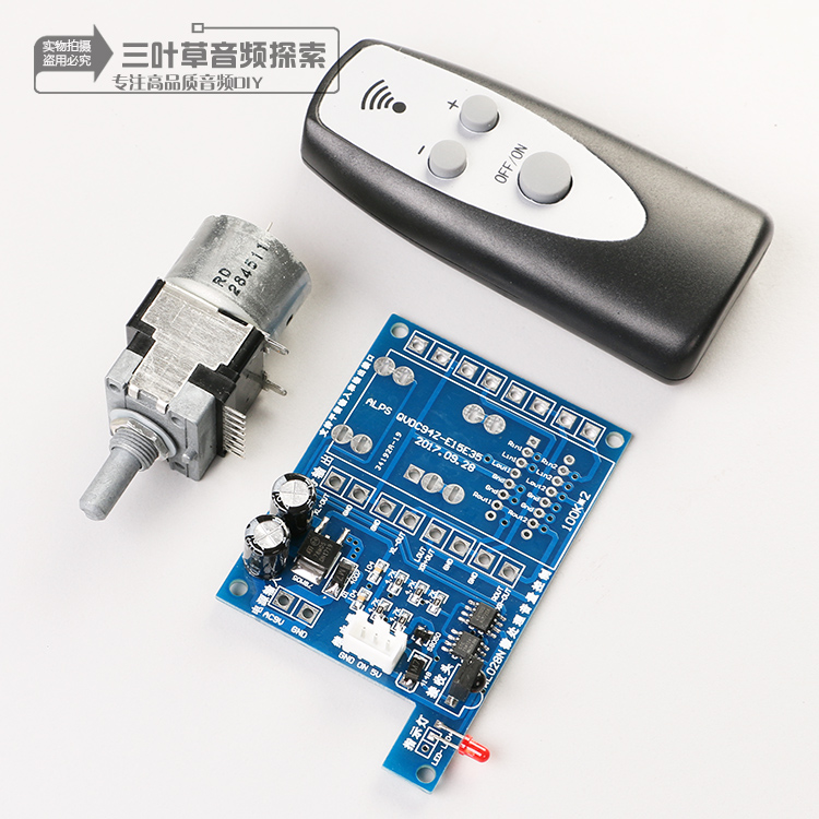 audio preamp microcomputer control volume board Remote control volume board