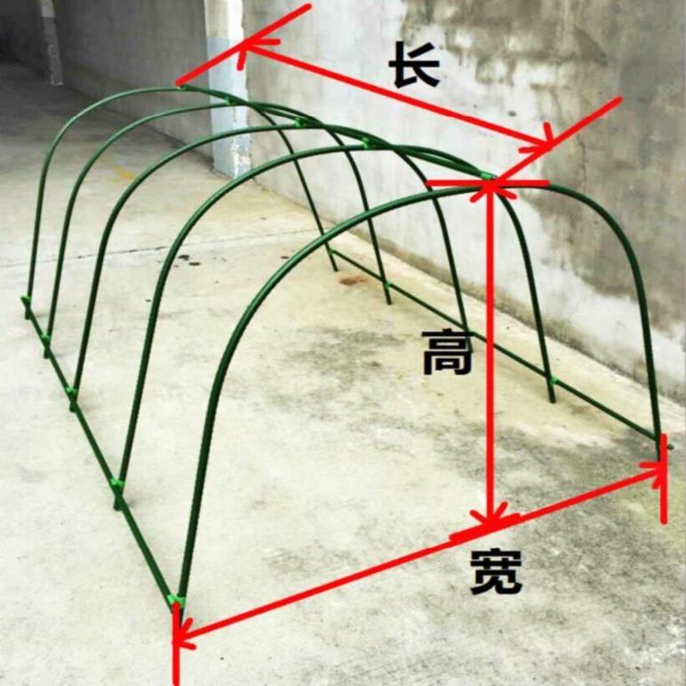 弯管温室室内大棚拱形窗台家用暖房庭院花盆架蔬菜落地式支架支架