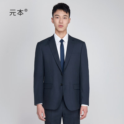 Yuan Botel Bird Eye Wild Suit Men's Set Slim Business Dress Suit Gronter Marriage Professional Top