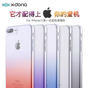 xdoria iphone8Plus/7plus渐变色手机壳苹果8/i7保护壳5.5寸透明