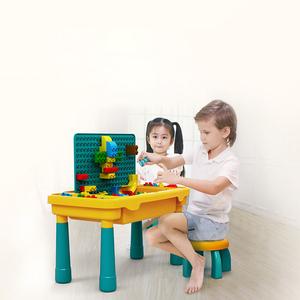 益智玩具拼装大颗粒多功能学习积木桌兼容乐高儿童玩具游戏桌【10