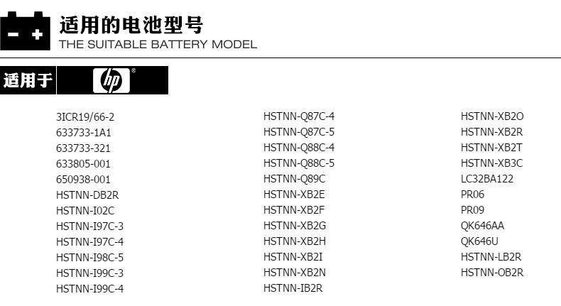 HP4535LH_07.jpg