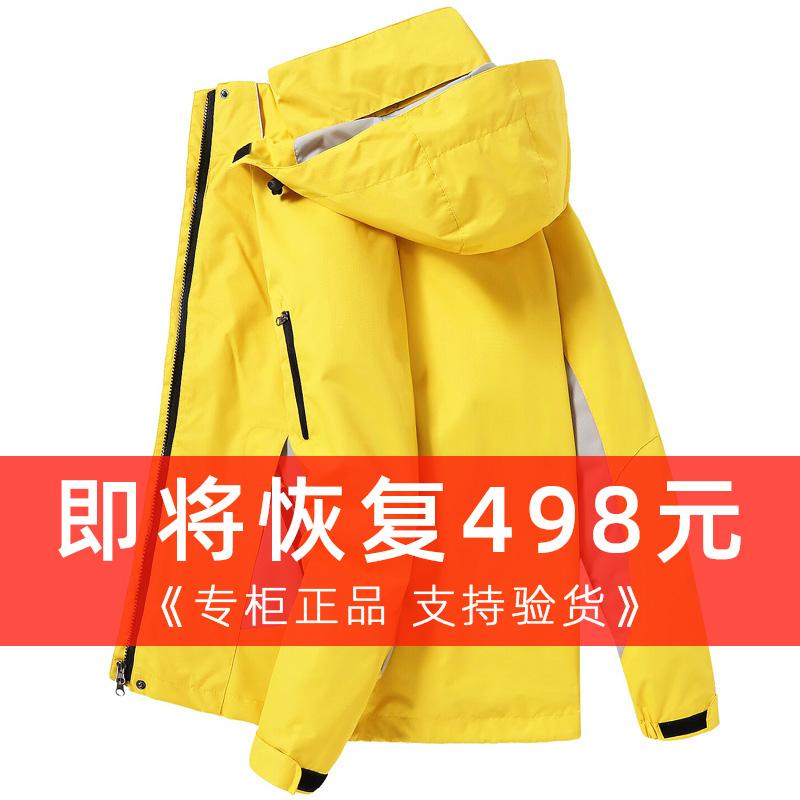 户外秋冬季潮牌冲锋衣女三合一两件套可拆卸加绒韩国登山服外套男