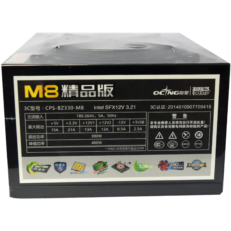 Overclocking three M8 small power micro desktop small chassis power supply  rated 300W computer power supply
