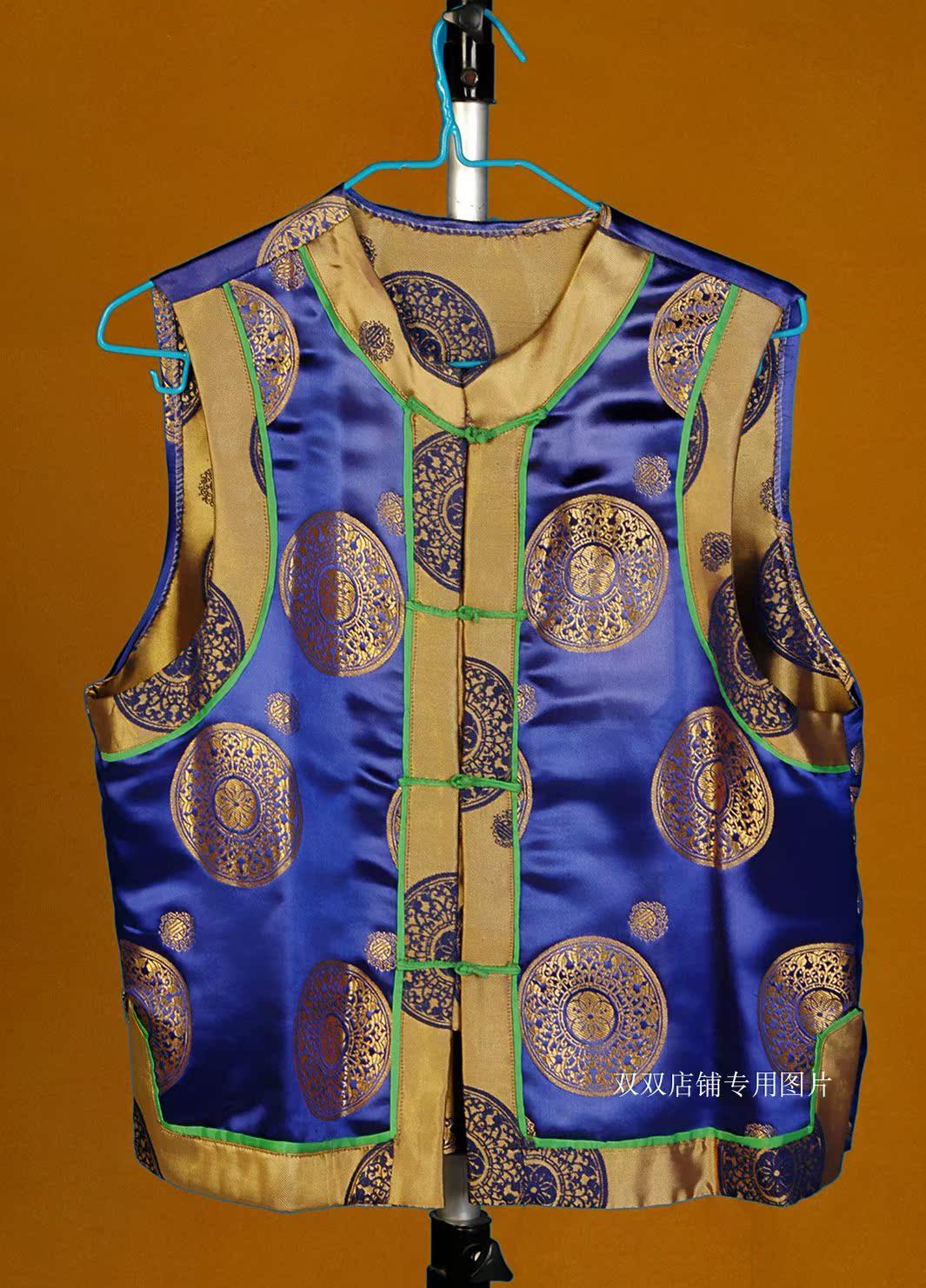 0102 Quần áo nướng bánh mì cũ hiệu suất quần áo chủ nhà quần áo cộng với kích thước nam Tang phù hợp với trang phục vest - Lót