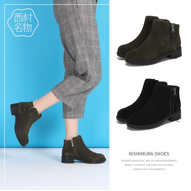 西村名物商场同款短靴女秋季绒面切尔西靴拉链平底矮靴X274S40071