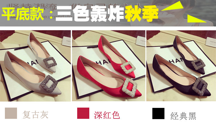 7b9732f2e 2018 Spring New Style Work women Shoes Chunky Heel Red Silk And ...