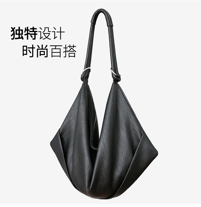 饺子包pu软皮大包女大容量简约休闲包黑色单肩包女包时尚百搭洋气商品详情图